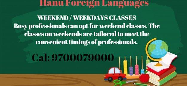 German language course in hyderabad