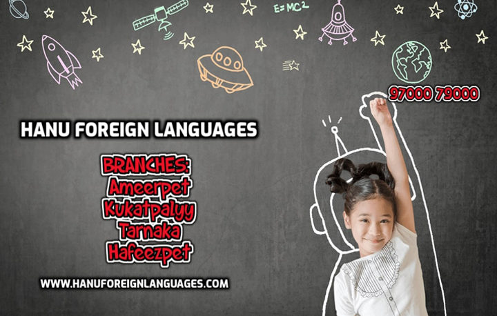 hanu foreign languages branches